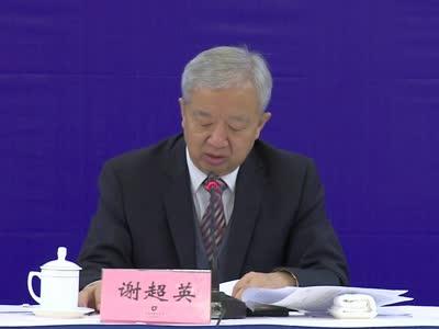 [新闻发布会]湖南省千亿产业达10个