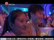 《最佳拍档》20161030:双美女组合斩获大奖
