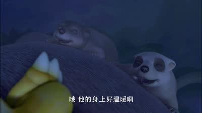 阿贡(中文版)第25话
