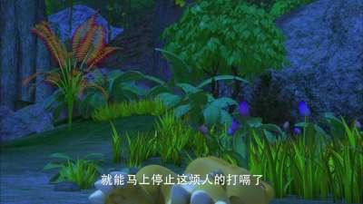 阿贡(中文版)第041话