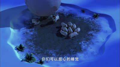 阿贡(中文版)第046话