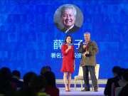 薛蛮子:有无生意是检验创业的唯一标准丨艾问峰会