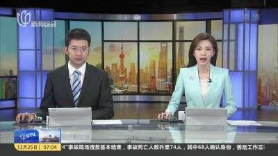 江西丰城发电厂冷却塔施工平台坍塌