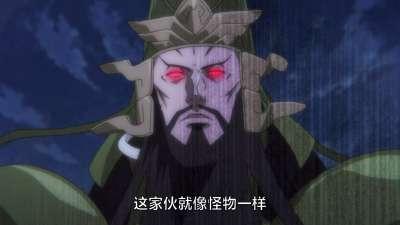 侍灵演武:将星乱10