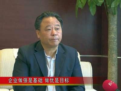 聚焦·湖南国资国企改革系列专访:湖南建工集团