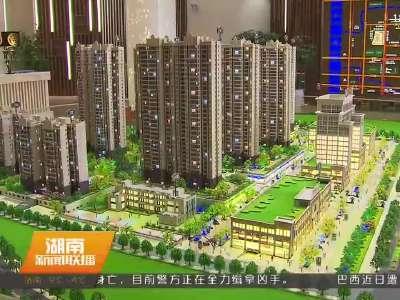 2016年12月30日湖南新闻联播