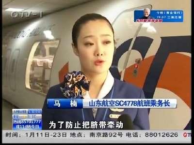 """[视频]""""小天使""""降生在6700米高空"""