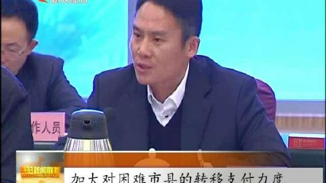 """连线""""省两会""""益阳代表团审查计划报告和预算报告"""