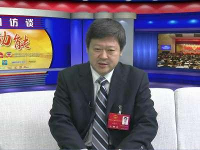 """[新动能·嘉宾访谈]刘志仁:坚持产业主导全面发展 加快打造湖南""""新增长极"""""""