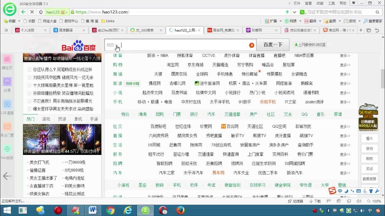 php初级教程html0303表单单行文本框的属性