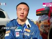 《奇妙之旅》20170124:重返赛场 飞越库布齐