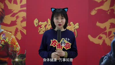 少年锦衣卫-宣传片3