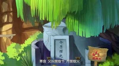 节庆守护者之年兽出没07