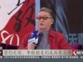 [视频]81岁台湾作家李敖患脑瘤 仅剩三年寿命仍坚持写作