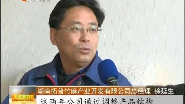 """今日南县:企业加班加点冲刺""""开门红"""""""