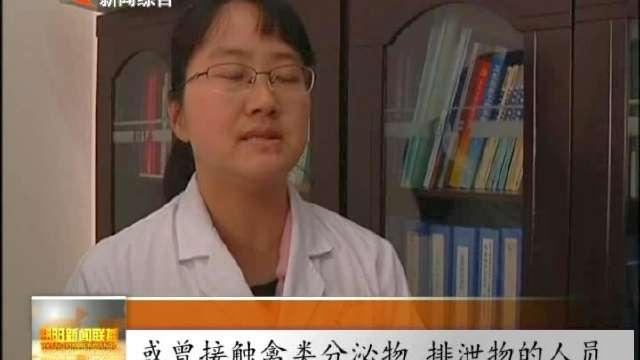 人感染H7N9禽流感高发季 市疾控中心提醒市民注意防治