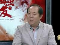 【袁野】U23新政对恒大有利 中超卫冕难度不大
