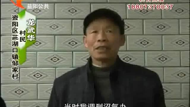 """【乡村里手】龙武华:沼气池里""""钻""""出的土专家"""