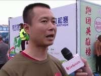 2017清远国际马拉松(全场录播)