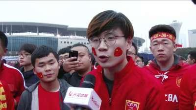 【球迷】支持国足不需要理由!球迷直言能接受中国队失利