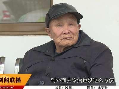 爱心机构关爱孤寡老人  让老人安享晚年生活