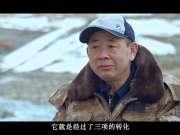 揭秘世界第三大净土就在中国,远离人烟,每一滴水都无比纯净神圣