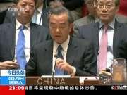 朝鲜今再射导弹 半岛局势复杂敏感:安理会举行朝核问题部长级公开会
