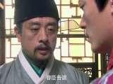 《女医明妃传》第42集剧情