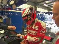 F1澳大利亚站排位赛资讯:懵逼新规演砸 汉密尔顿夺杆位