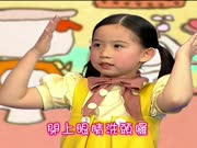 大手小手玩歌謠 第5集