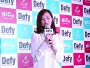 【乐尚播报】Defy 藤井莉娜 双眼皮胶条Defy入驻中国