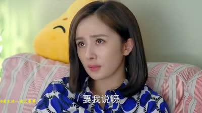 《翻译官》第4集杨幂单人剪辑