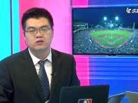 MLB常规赛 波士顿红袜vs旧金山巨人 全场录播(中文)