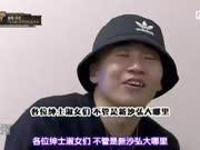第六期看点:YG队首聚济州岛,豪车骑马轮船游玩,西出口成淘汰候选?(Show Me The Money 5)