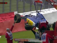 红旗!F1英国站FP3:埃里克森方向盘撞飞
