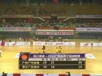 (全场录播)2016广东省男子篮球联赛季后赛第三轮 广州77-56湛江