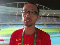 中国队遇冰火两重天 前方记者分析4x100米女子接力赛