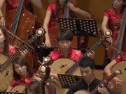 新竹国乐团民乐合奏《印象国乐-大曲》