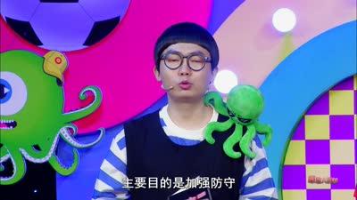 章鱼脱口秀 15