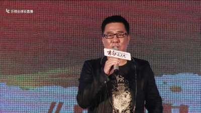 乐视钱柜娱乐版权副总裁殷妮、慈文集团副总裁原向阳携众主创合影