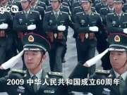 【MagicTV】国庆阅兵发展史