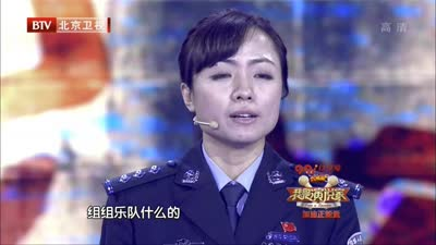 齐艳艳《少年犯罪谁之罪》-我是演说家0930