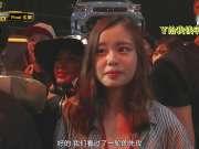 SMTM4第四季第10期总决赛 中文字幕 20150828