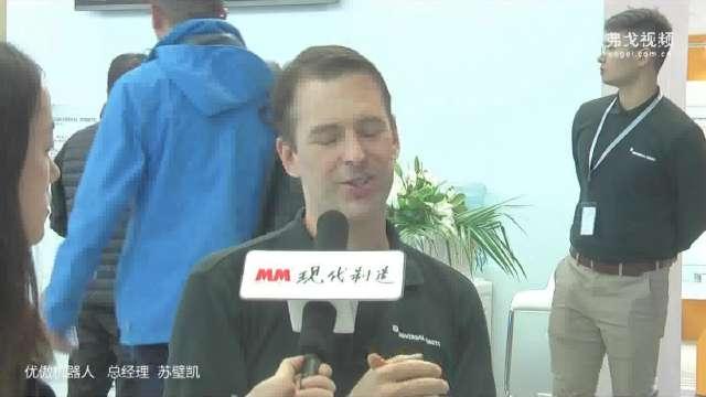 2016IAS访优傲机器人中国区总经理 苏璧凯