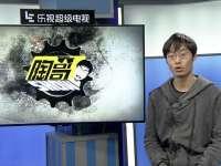 中国自行车第11大事件 赵京彪夺环福州赛段冠军