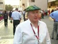 F1阿布扎比站排位 F1名宿杰基·斯图尔特来到赛场