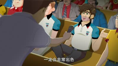 跃马传奇09