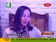 20161215《相亲才会赢》:我是一名律师