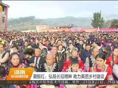 2016年12月20日湖南新闻联播