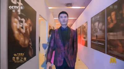 开场歌舞《拥抱梦想》—电影之夜电影频道新年特别节目